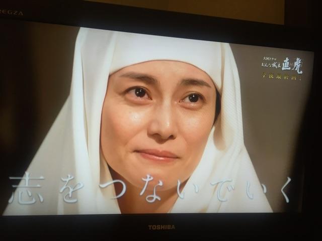 f:id:yumi-kuroda:20180208232145j:plain