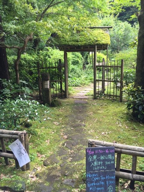 f:id:yumi-kuroda:20181016053348j:plain