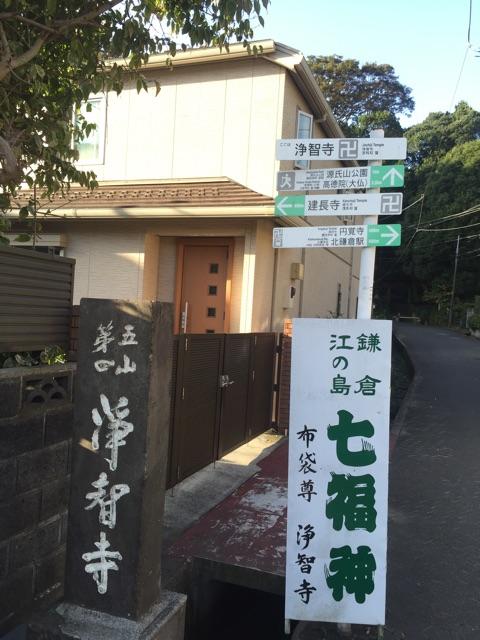 f:id:yumi-kuroda:20181029024618j:plain
