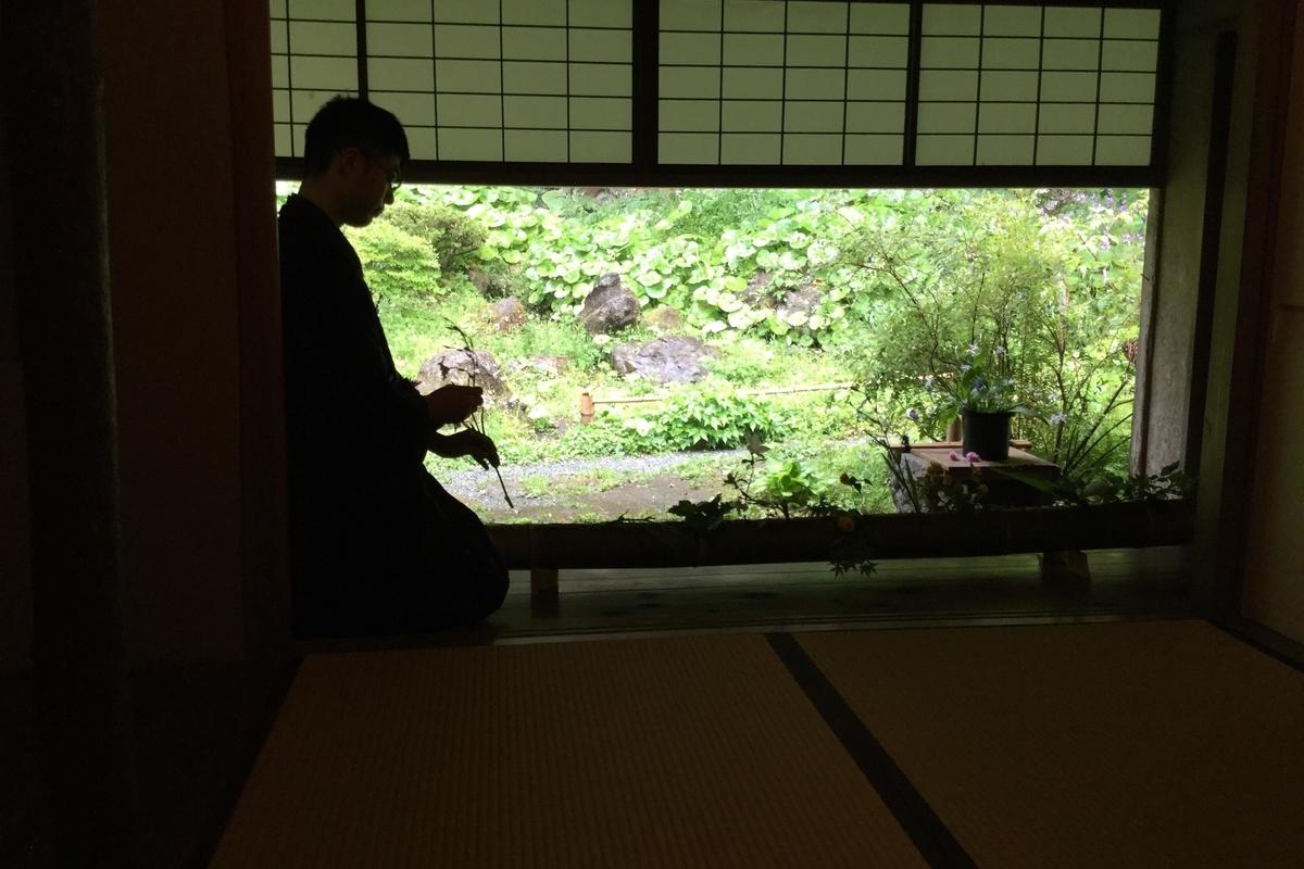 f:id:yumi-kuroda:20190501065855j:plain