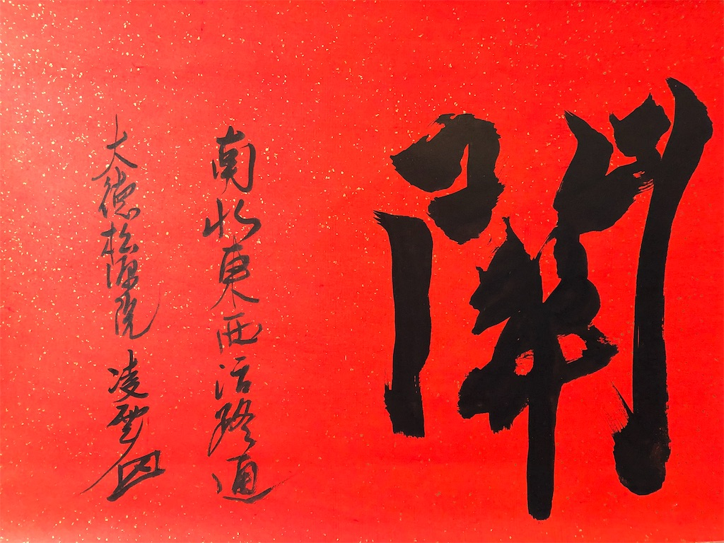 f:id:yumi-kuroda:20190501093257j:image