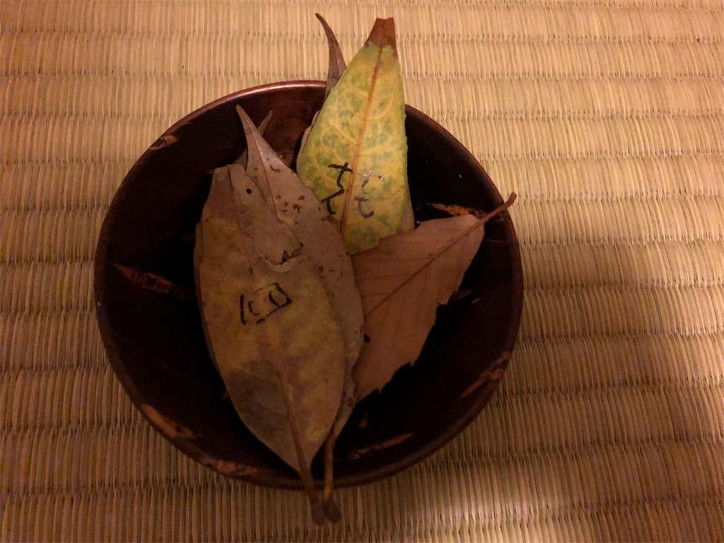 f:id:yumi-kuroda:20190501093810j:image