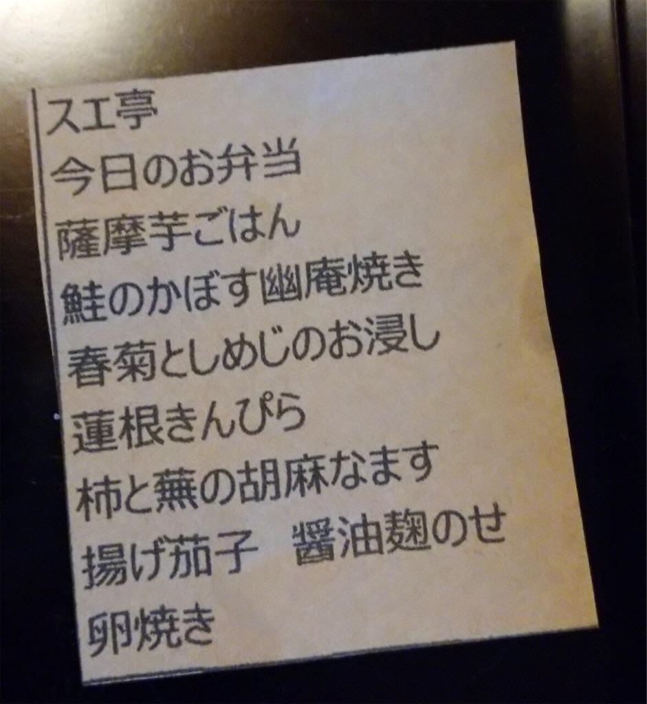 f:id:yumi-kuroda:20191027194523j:image