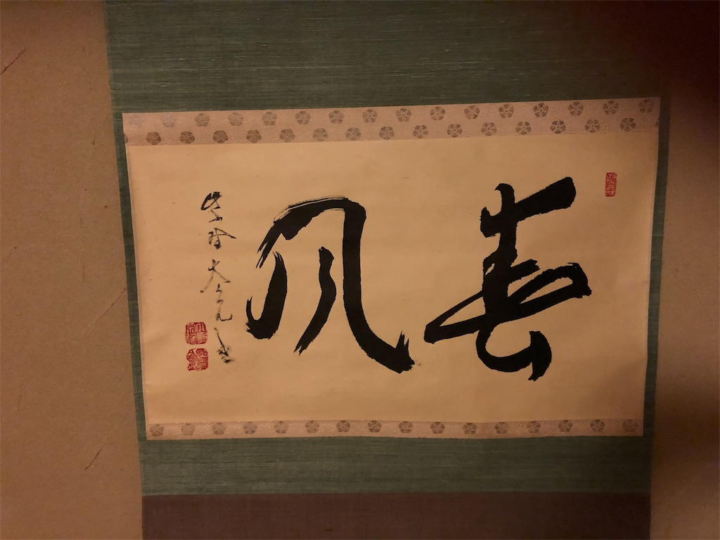 f:id:yumi-kuroda:20200216051059j:image