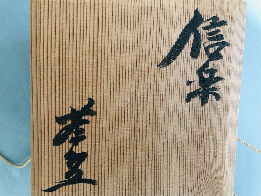 f:id:yumi-kuroda:20200223161931j:image