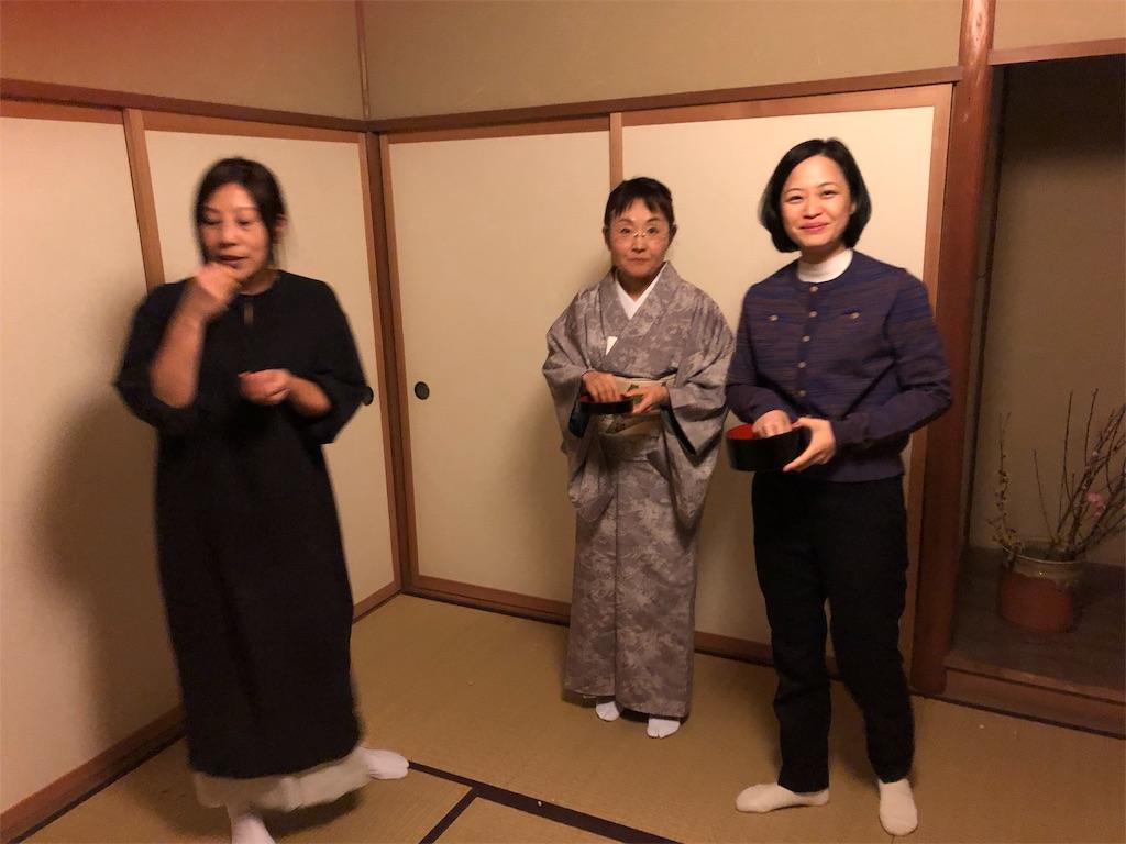 f:id:yumi-kuroda:20200223170248j:image