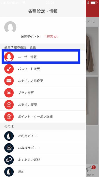 f:id:yumi-nakatsuno:20180217232303p:plain