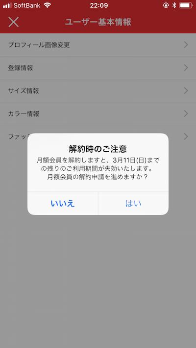 f:id:yumi-nakatsuno:20180217232400p:plain