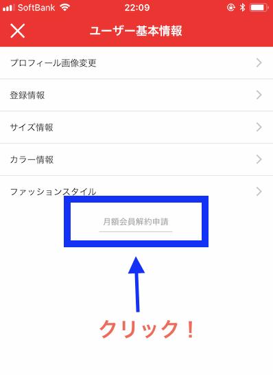 f:id:yumi-nakatsuno:20180217232457p:plain