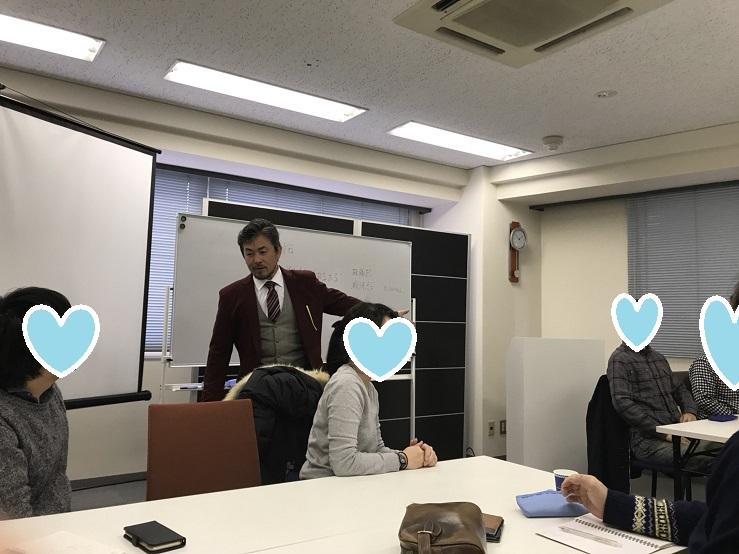 f:id:yumi-sugiura:20180308203315j:plain