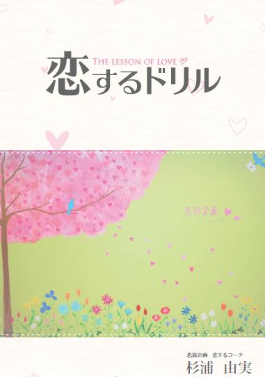f:id:yumi-sugiura:20180321025122p:plain