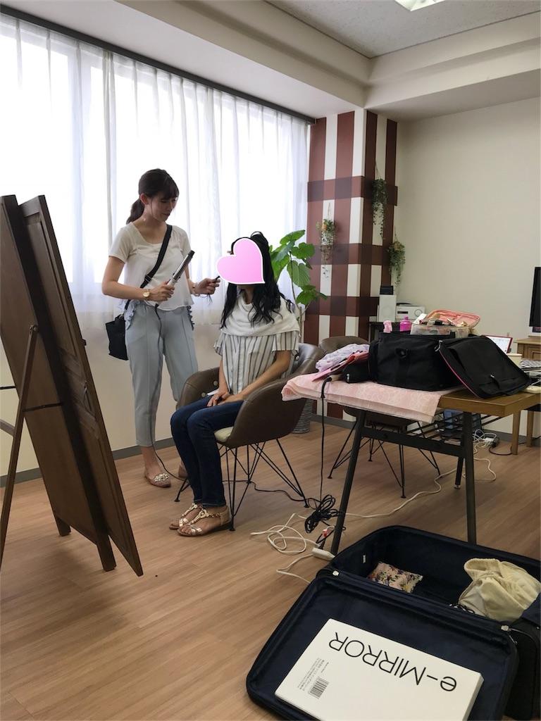 f:id:yumi-sugiura:20180822180328j:image