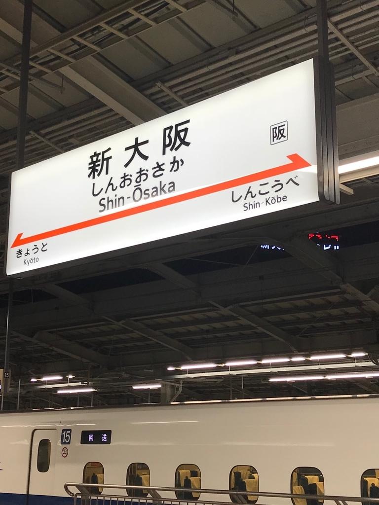 f:id:yumi-sugiura:20190214193147j:plain