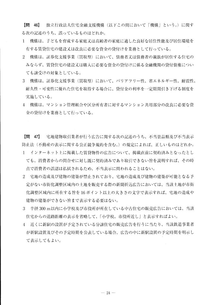 f:id:yumi12090818:20161023214206j:plain