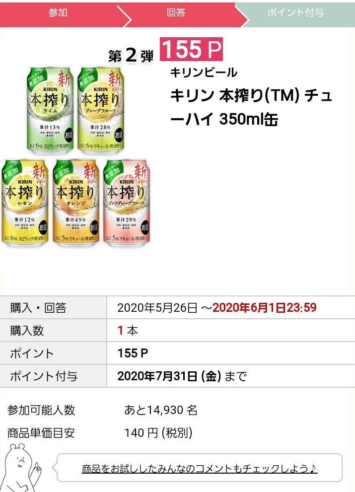f:id:yumi20190518:20200704174228j:plain