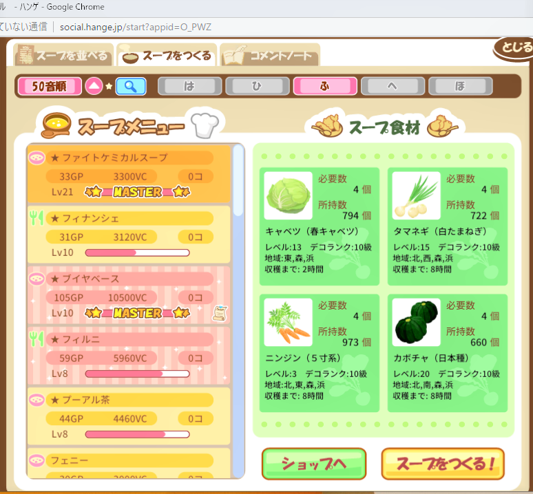 f:id:yumi20190518:20200902171931p:plain