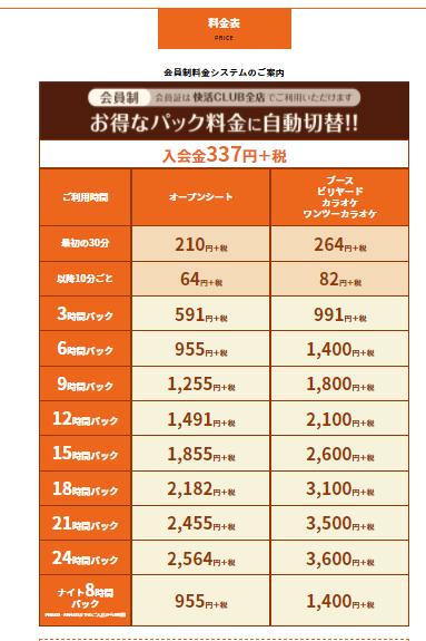 f:id:yumi20190518:20200916190047p:plain