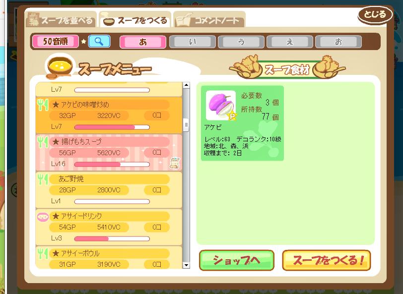 f:id:yumi20190518:20201011221804p:plain