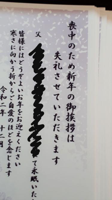 f:id:yumi20190518:20201202122517j:plain