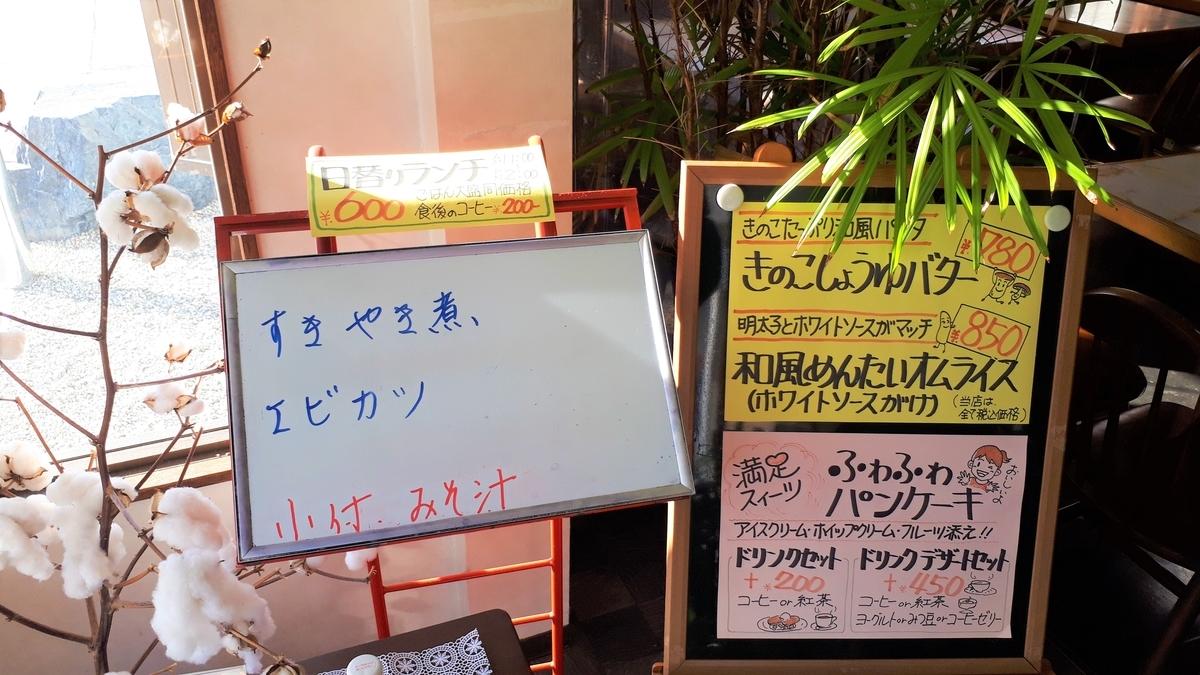 f:id:yumi20190518:20210217183030j:plain