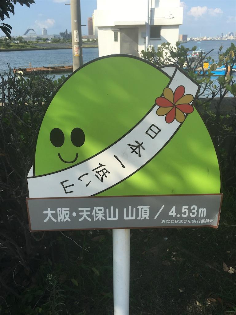 f:id:yumi458:20160820215738j:image