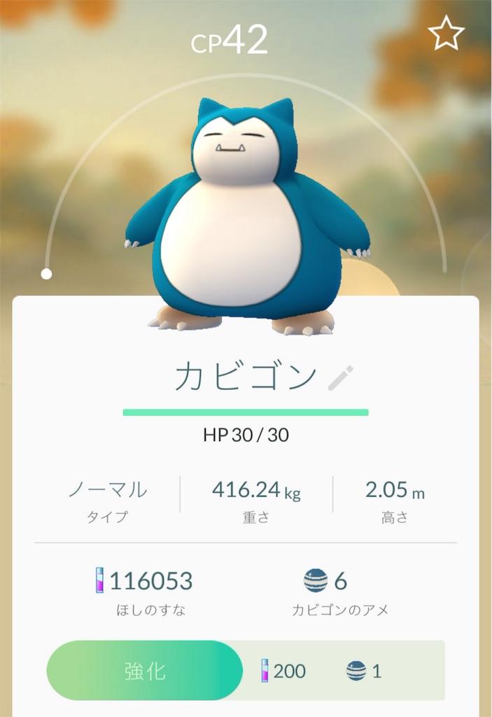 f:id:yumi458:20160827215023j:image