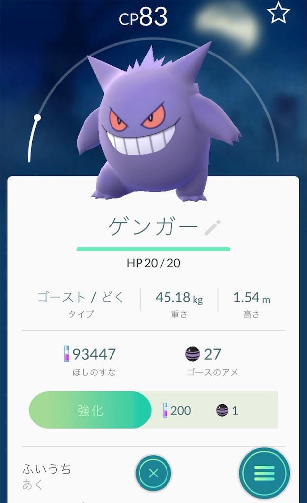 f:id:yumi458:20160926211747j:image