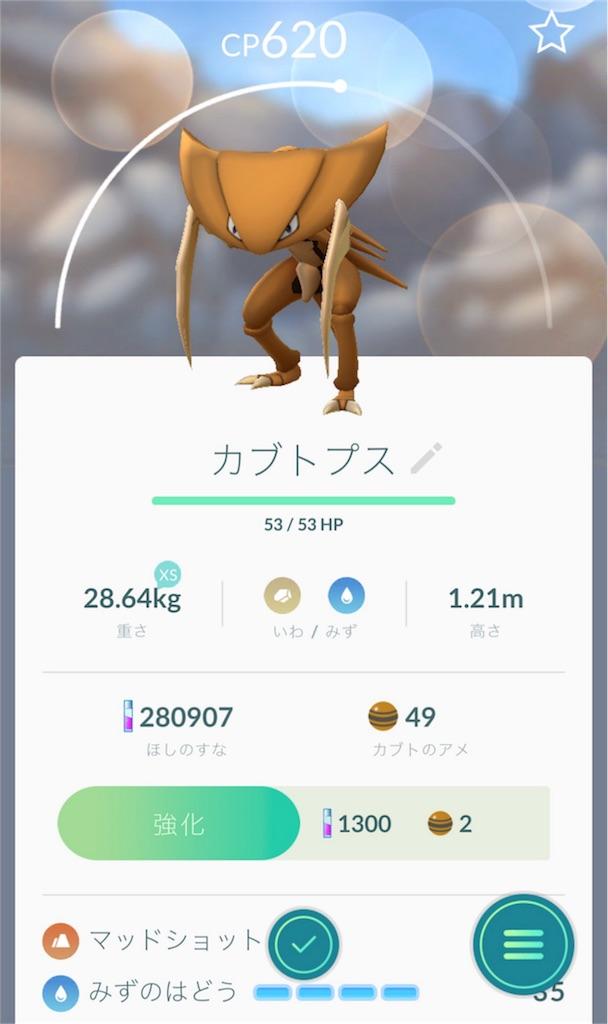 f:id:yumi458:20161030210052j:image