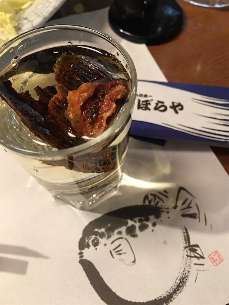 f:id:yumi458:20161127100425j:image