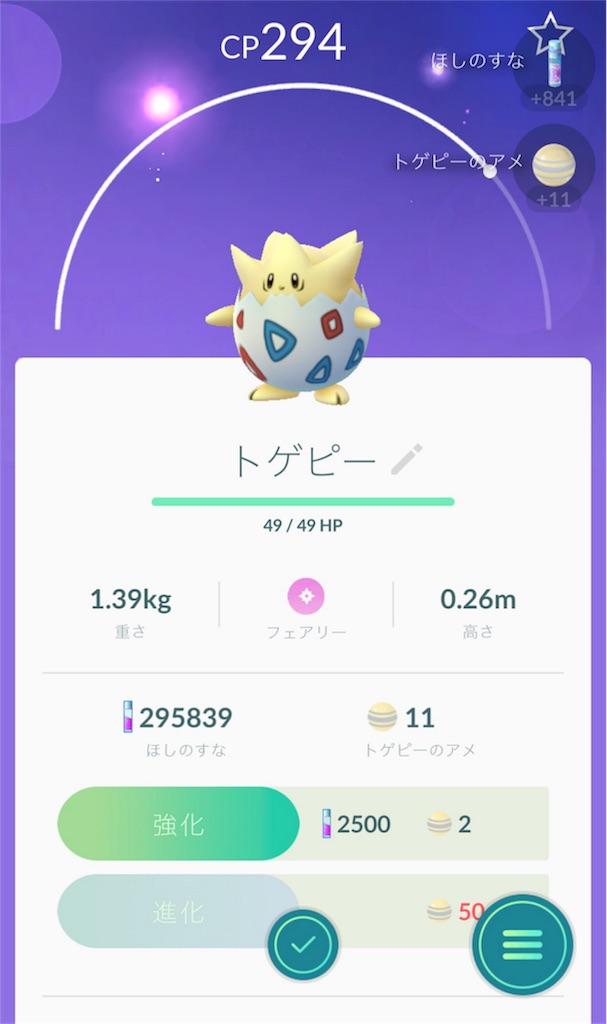 f:id:yumi458:20161218143933j:image