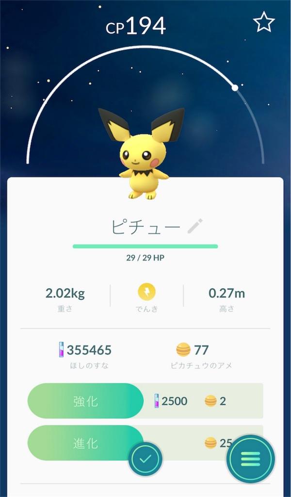 f:id:yumi458:20161223002643j:image