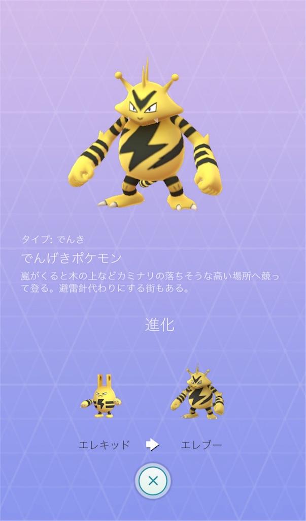 f:id:yumi458:20170103134311j:image