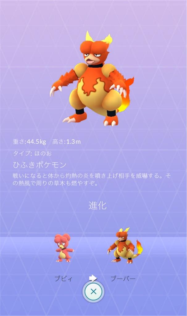 f:id:yumi458:20170103134318j:image