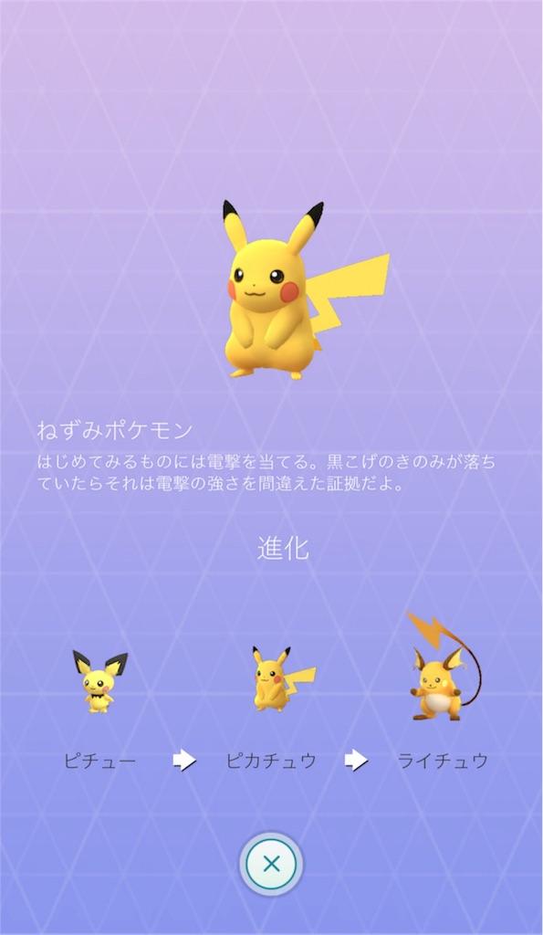 f:id:yumi458:20170103134334j:image