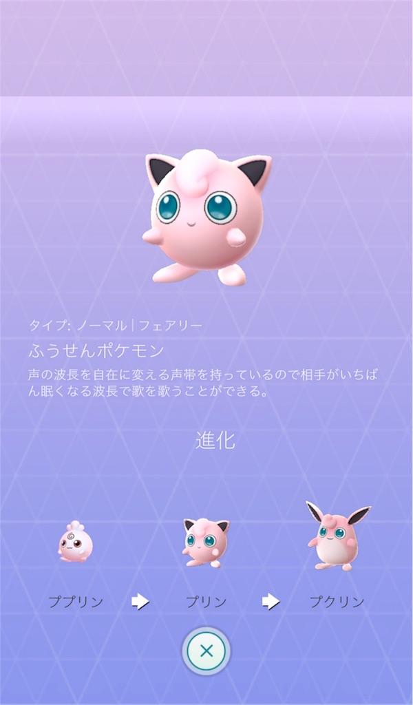 f:id:yumi458:20170103134340j:image