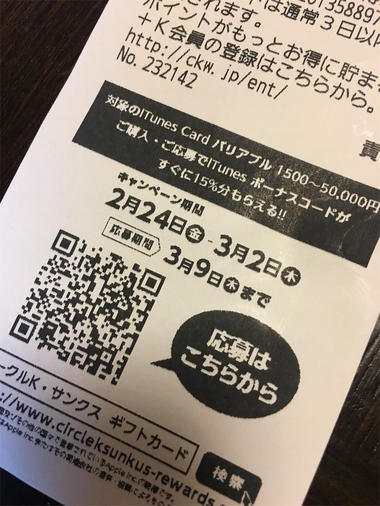 f:id:yumi458:20170227231154j:image