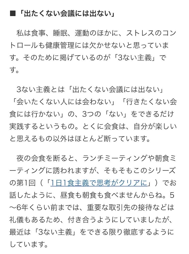 f:id:yumi458:20170308232908j:image