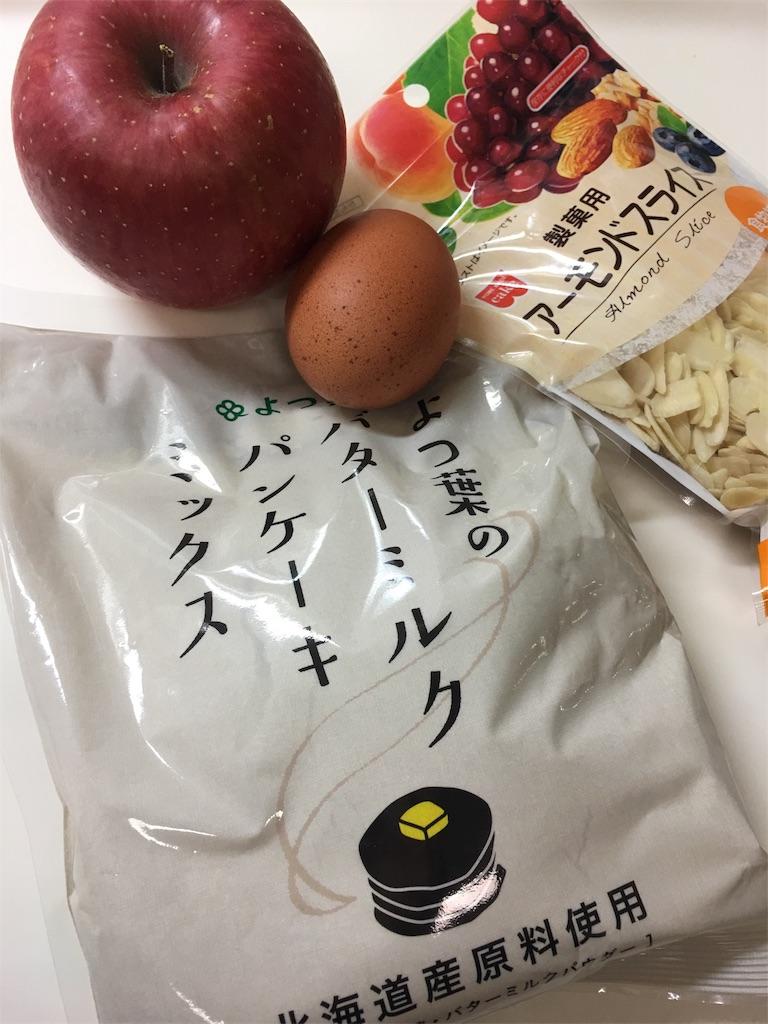 f:id:yumi458:20170310224720j:image