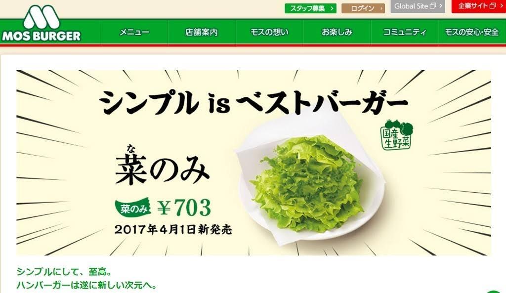 f:id:yumi458:20170402213551j:image