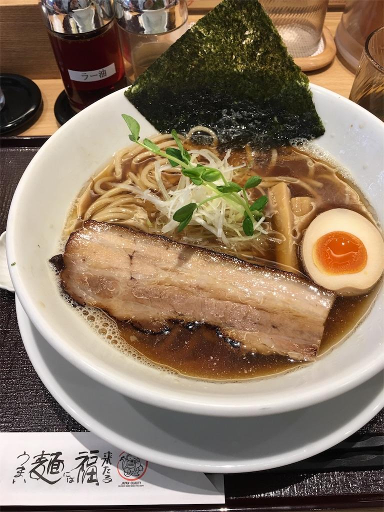 f:id:yumi458:20170410214025j:image