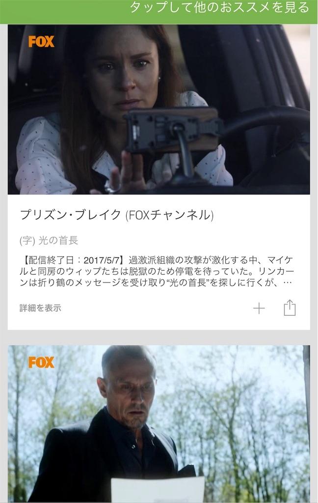 f:id:yumi458:20170421224841j:image