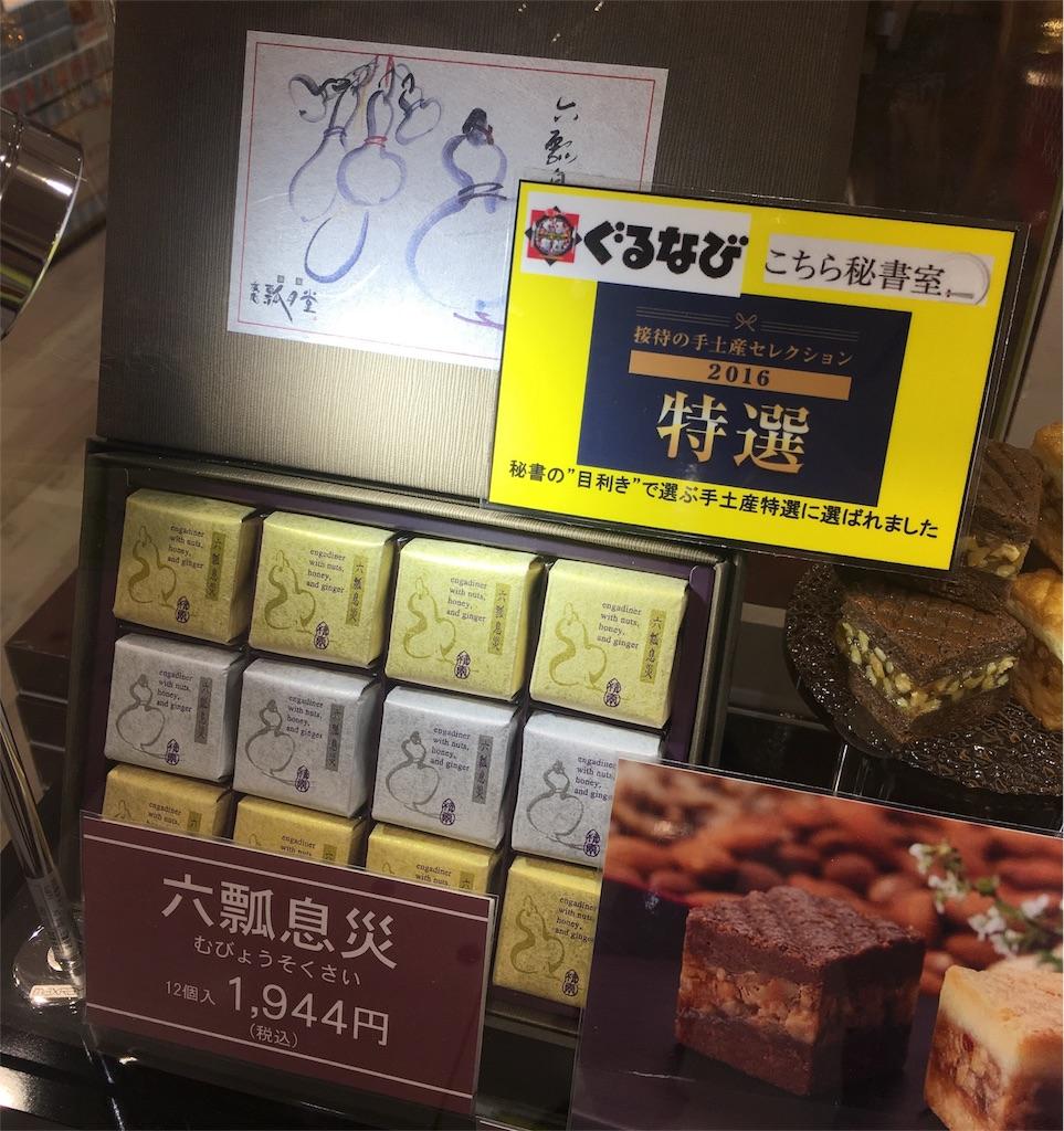 f:id:yumi458:20170718214441j:image
