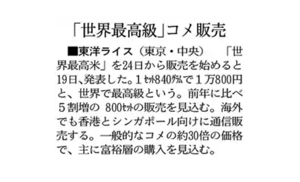 f:id:yumi458:20170720220225j:image