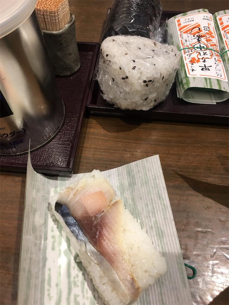 f:id:yumi458:20170802220626j:image
