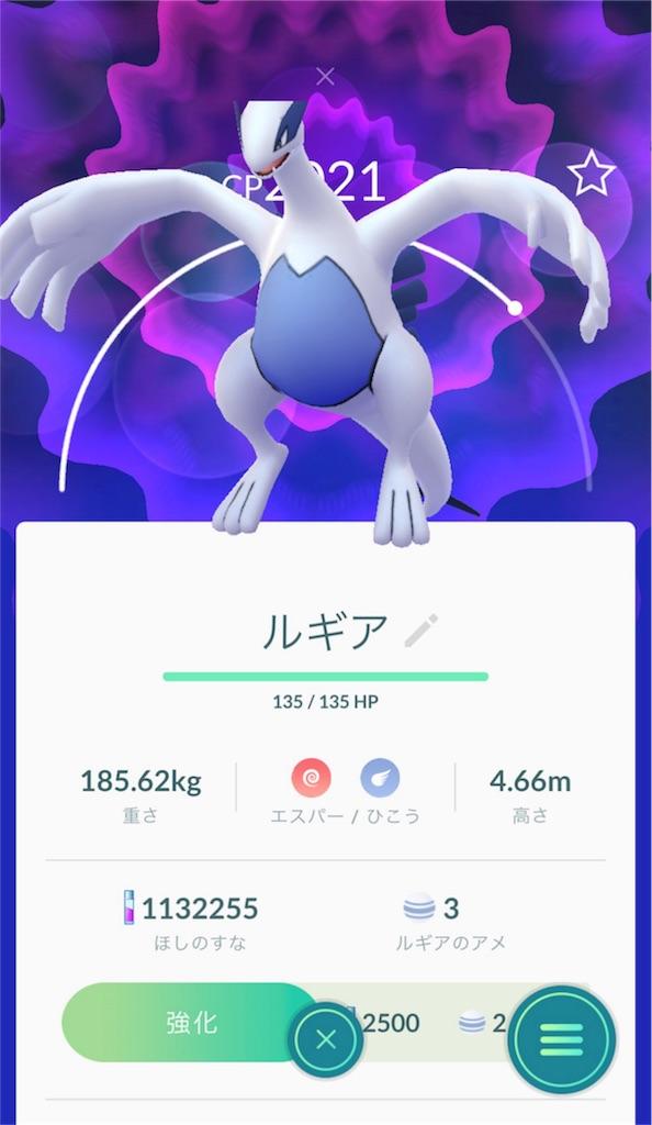 f:id:yumi458:20170813205344j:image