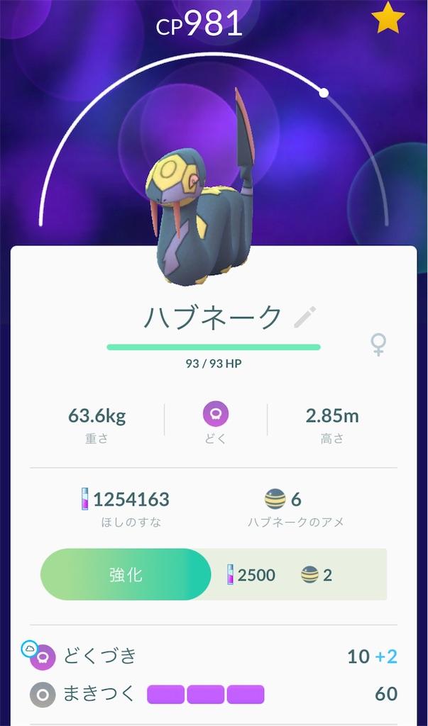 f:id:yumi458:20171210224606j:image