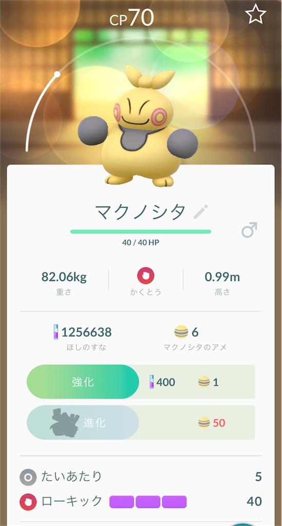 f:id:yumi458:20171211223345j:image