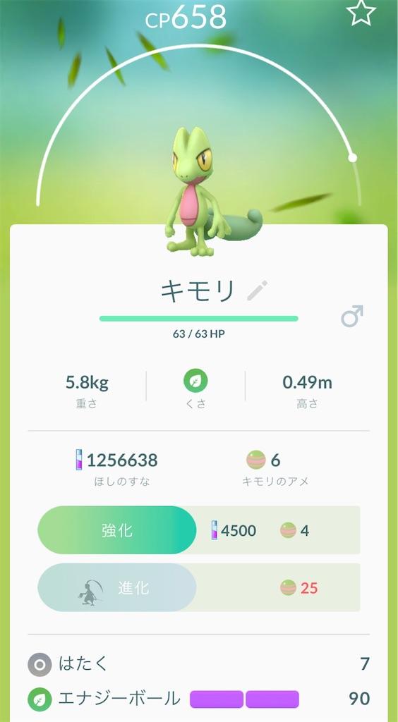 f:id:yumi458:20171211223456j:image