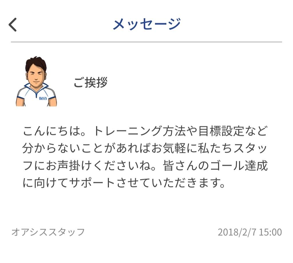 f:id:yumi458:20180207215607j:image