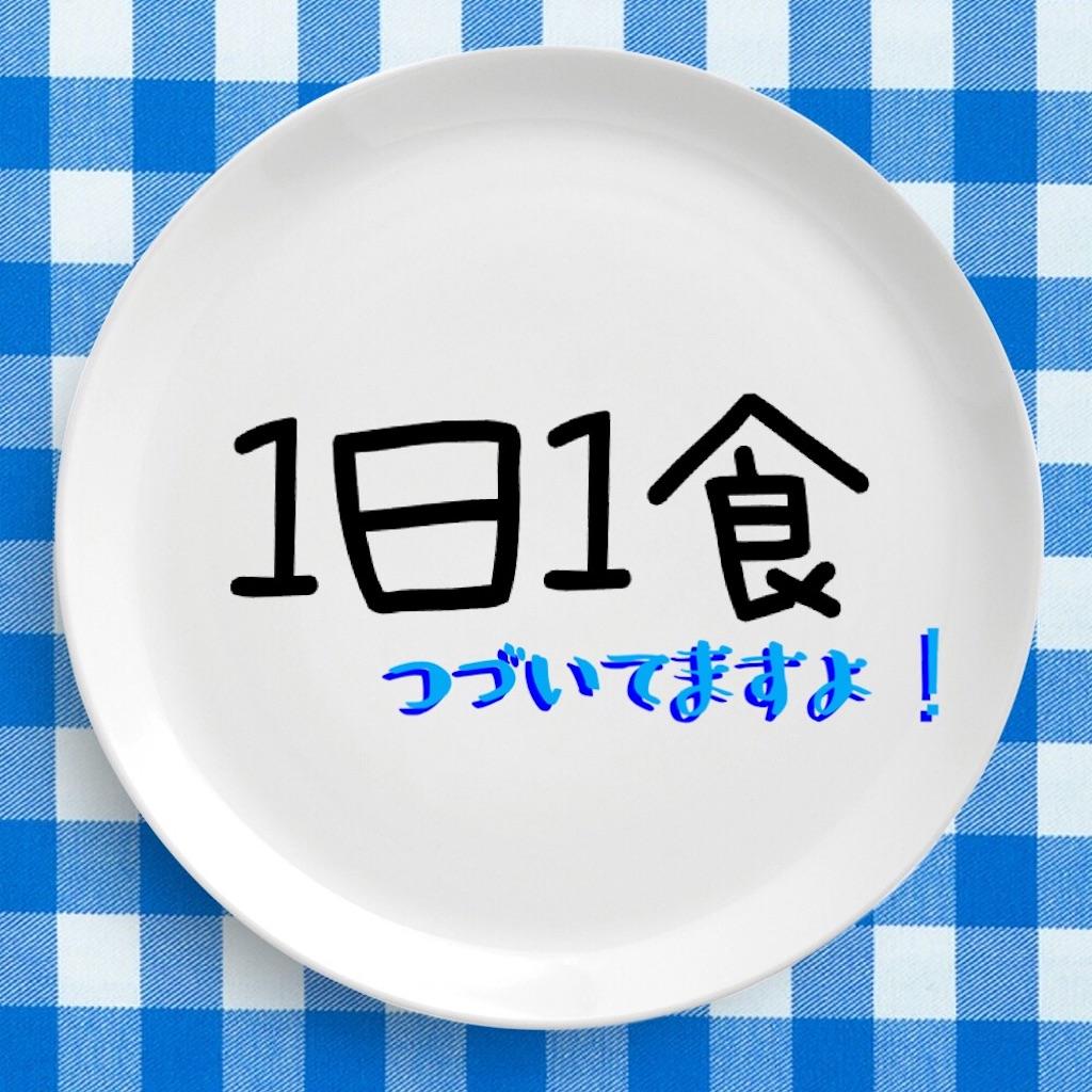f:id:yumi458:20180221222338j:image
